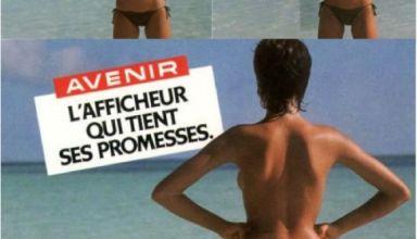 avenir-myriam-affiche-demain-j-enleve-le-haut-1981